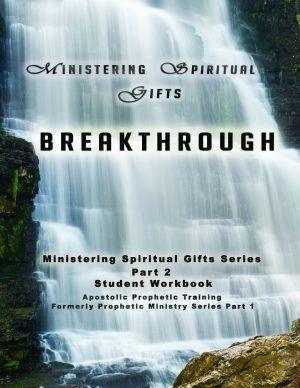MSG_Breakthrough_SW